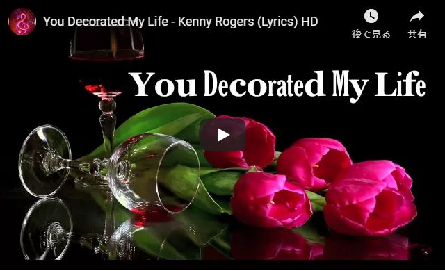 You Decorated My Life