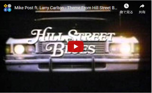 The Theme From?Hill Street Blues