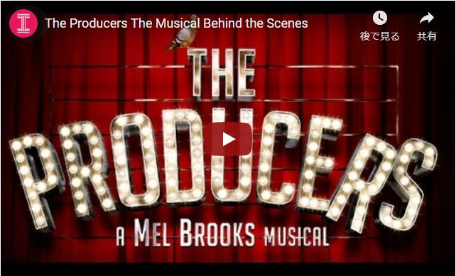 A Musical Romp with Mel Brooks